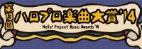http://www.esrp2.jp/hpma/2014/img/banner.png