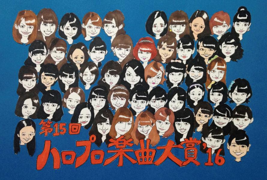 http://www.esrp2.jp/hpma/2016/img/main.png