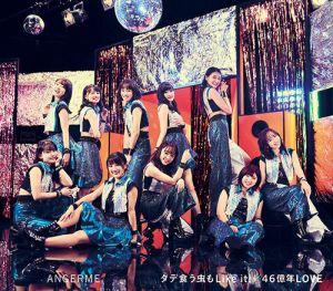 1位: 46億年LOVE / アンジュルム