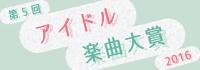 http://www.esrp2.jp/ima/2016/